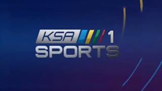 مشاهدة قناة السعودية الرياضية الاولي ksa sport 1 بث مباشر اون لاين