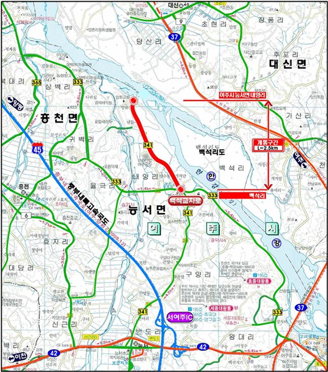 지방도 341호선 '백석-내양' 2.5km  구간 개통