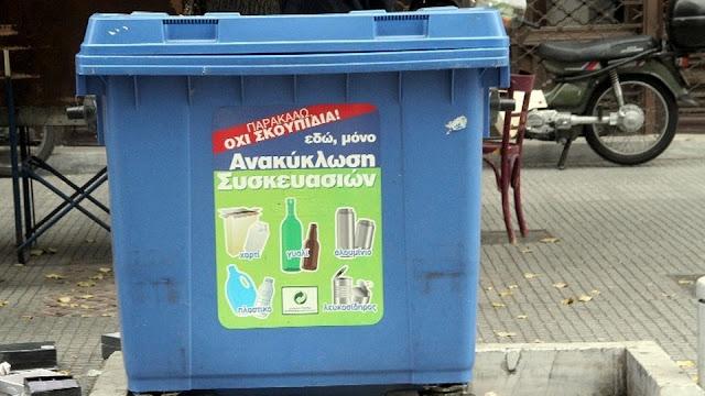 Ερχονται πρόστιμα από τον Δήμο Ναυπλιέων για τα απορρίμματα