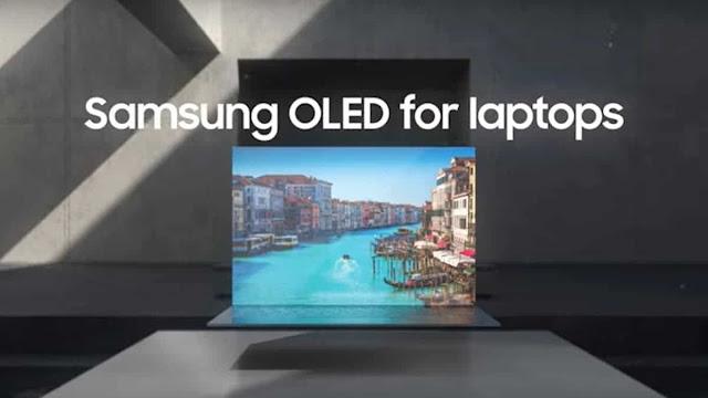سامسونج لديها شاشات OLED للحواسيب المحمولة