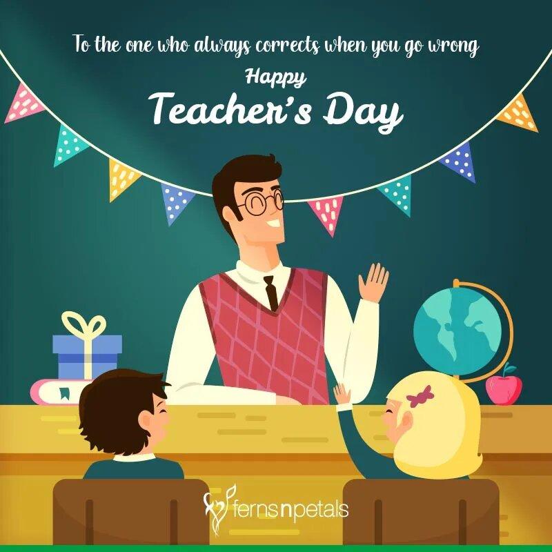 Happy Teachers Day 2020