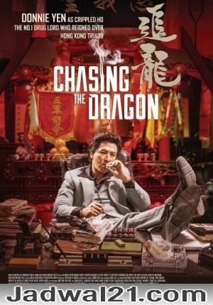 Film CHASING THE DRAGON 2017