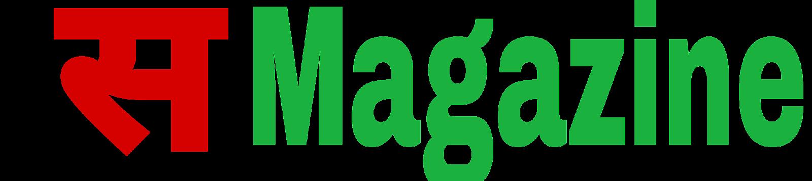 Santali Megazine