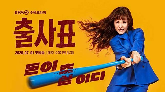 Drama Korea Into the Ring Episode 19 - 20 Subtitle Indonesia