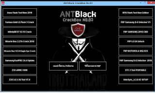 ANT Black Box Full Setup No.-03 2017 Latest FRP Bypass Free Download