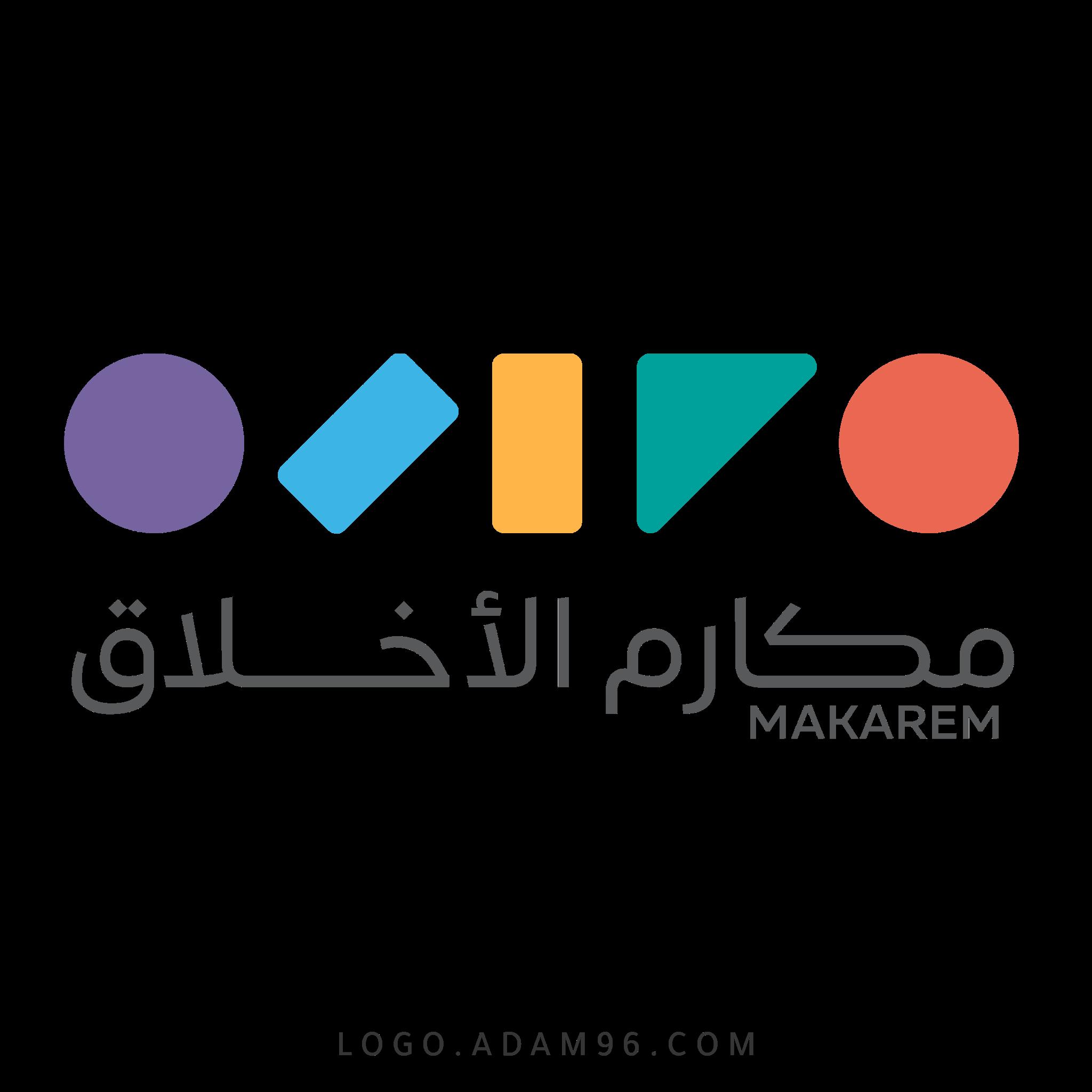تحميل شعار جمعية مكارم الأخلاق لوجو عالي الجودة PNG - شعارات جمعيات