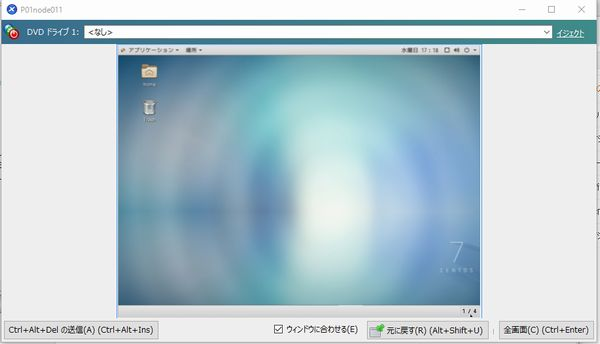 Blue21: [XenServer6 5] CentOS7 で Gnomeデスクトップを使う