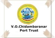 VOC Port Trust Recruitment 2017, www.vocport.gov.in