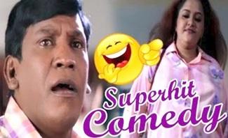 Comedy Videos   Vadivelu Superhit Tamil Comedy