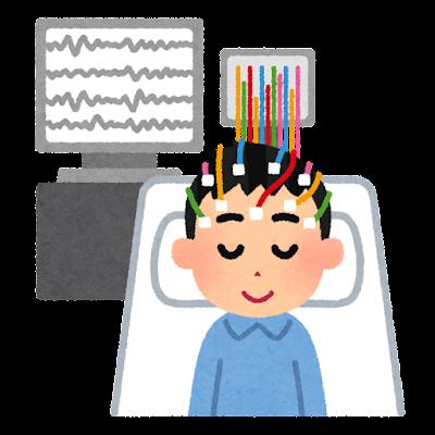 脳波検査のイラスト