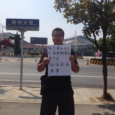 因赴湖南衡陽調查王美余衡陽市看守所暴亡事件 709人權律師謝陽被荷槍實彈特警控制在酒店中