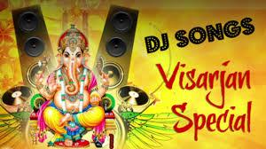 Ganesh Chaturthi 2016  Marathi Songs