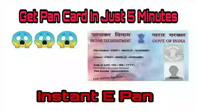 Get Pan Card In Just 5 Minutes