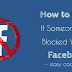 How to Know if someone Blocked Me On Facebook