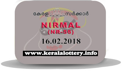 keralalottery.info, 16 February 2018 Result, kerala lottery, kl result,  yesterday lottery results, lotteries results, keralalotteries, kerala lottery, keralalotteryresult, kerala lottery result, kerala lottery result live, kerala lottery today, kerala lottery result today, kerala lottery results today, today kerala lottery result, 16 2 2018, 16.2.18, kerala lottery result 16-02-2018, nirmal lottery results, kerala lottery result today nirmal, nirmal lottery result, kerala lottery result nirmal today, kerala lottery nirmal today result, nirmal kerala lottery result, nirmal lottery NR 56 results 16-2-2018, nirmal lottery NR 56, live nirmal lottery NR-56, nirmal lottery, 16/02/2018 kerala lottery today result nirmal, nirmal lottery NR-56 16/2/2018, today nirmal lottery result, nirmal lottery today result, nirmal lottery results today, today kerala lottery result nirmal, kerala lottery results today nirmal, nirmal lottery today, today lottery result nirmal, nirmal lottery result today, kerala lottery result live, kerala lottery bumper result, kerala lottery result yesterday, kerala lottery result today, kerala online lottery results, kerala lottery draw, kerala lottery results, kerala state lottery today, kerala lottare, kerala lottery result, lottery today, kerala lottery today draw result, kerala lottery online purchase, kerala lottery online buy, buy kerala lottery online