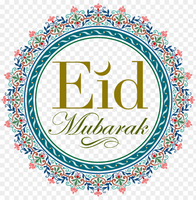 Eid Mubarak Pronunciation