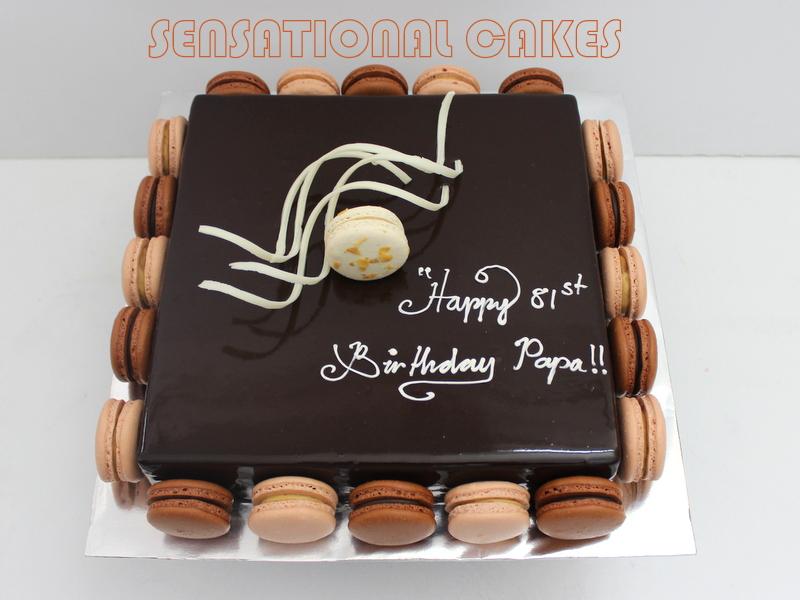 The Sensational Cakes Baileys Customized Cake For Dad