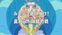 One Piece Episode 268