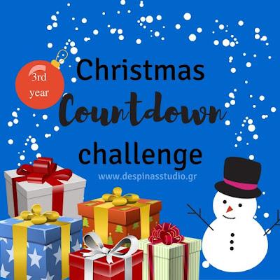 Μετράμε αντίστροφα για τα Χριστούγεννα μαζί για 3η χρονιά με δωράκια