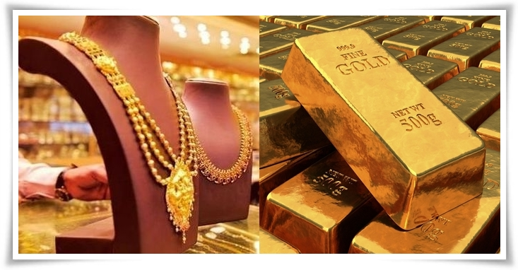 Hurry up ! The government is giving the opportunity to buy gold cheaply, from today