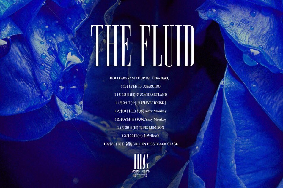 HOLLOWGRAM TOUR18 [The fluid]