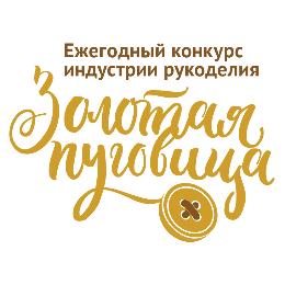 """Конкурс """"Золотая пуговица"""""""