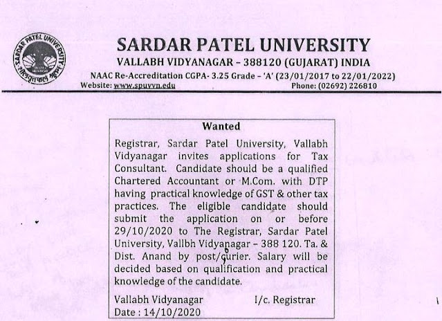 SPU Bharti for Tax Consultant