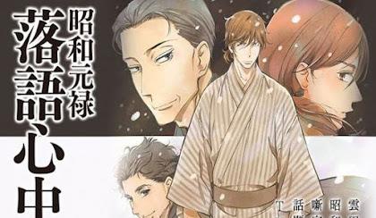 Shouwa Genroku Rakugo Shinjuu: Sukeroku Futatabi-hen Episódio 3