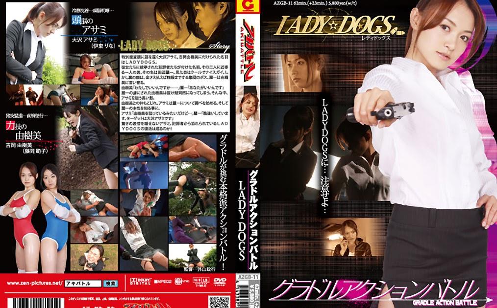 AZGB-11 Idol Motion Battle – LADY DOGS