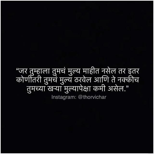 कैप्शन फॉर इंस्टाग्राम इन हिंदी Love