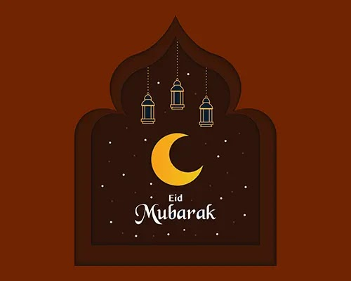 Eid Mubarak Greeting Card 2021