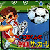 Goal 3 TRADUCIDO AL ESPAÑOL (Kunio Kun no Nekketsu Soccer League) (NES)