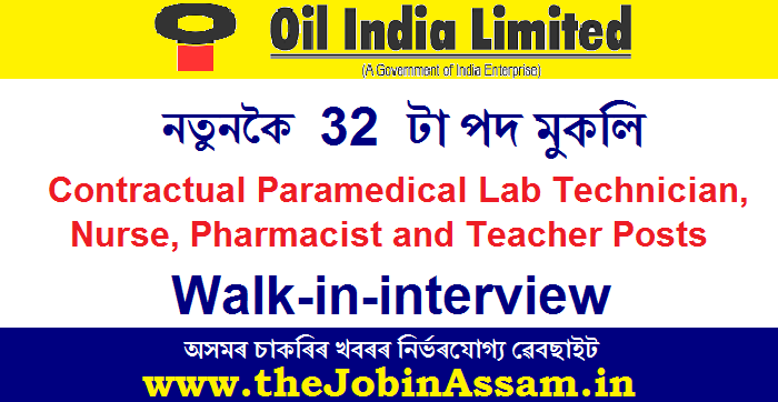 Oil India Limited Recruitment 2020