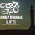 Jumma Mubarak Quotes - Jumma Mubarak - Jumma Mubarak Dua - Jumma Mubarak Pics