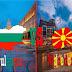Στόπ από Βουλγαρία στα Σκόπια