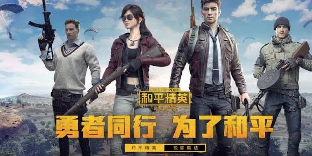 تحميل لعبة pubg النسخة الصينية للايفون رابط تحميل ببجي الصينية بدون حساب اب ستور صيني مميزات لعبه pubg mobile النسخة الصينية بدون