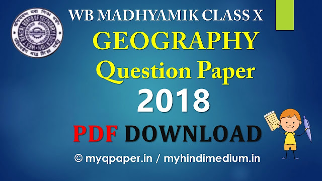 WB Madhyamik Geography Question Paper 2018