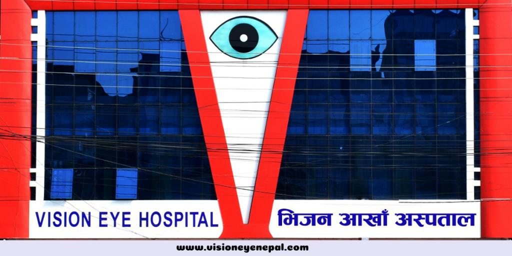 Vision eye hospital