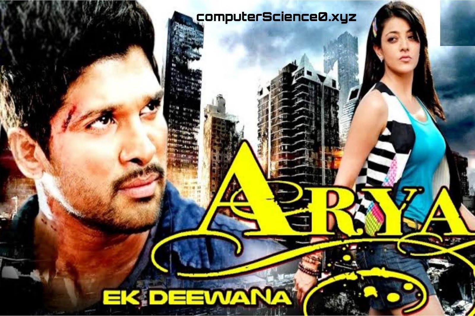 Arya, Ek Deewana Allu Arjun's Top 19 movies of all time