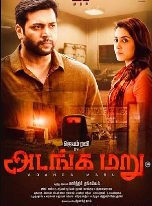tamil movie collection 2018 download