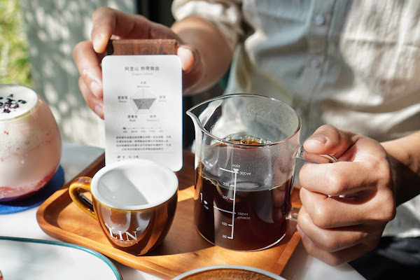 台南東區美食【Lin Coffee 麟咖啡】餐點介紹-熱帶舞曲