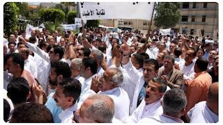 بداية من الغد ولـ3 أيام: إضراب أطباء وصيادلة الصحة العمومية
