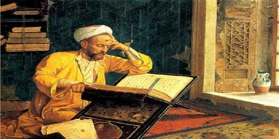 Siapakah Yang Disebut ULAMA Menurut al-Qur`an