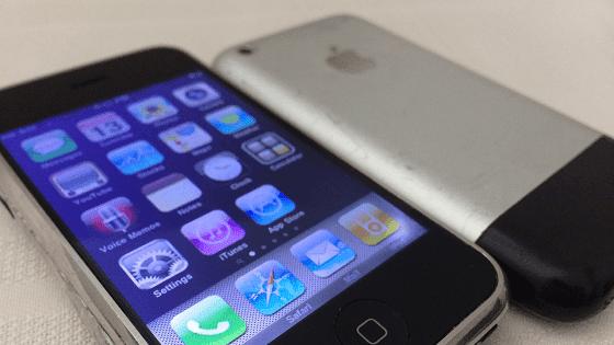 iphone 2g adalah seri iphone pertama yang masih menggunakan jaringan 2g gsm