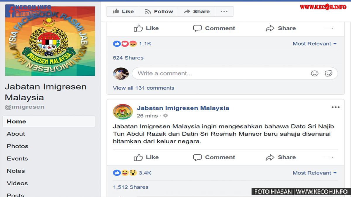 SAH! Atas Kemarahan Rakyat Akhirnya Jabatan Imigresen Malaysia Terpaksa Senaraihitamkan Datuk Seri Najib Tun Abdul Razak dan Datin Seri Rosmah Mansor