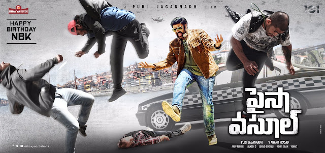 NBK 101 Movie Title 'Paisa Vasool' First Look Posters