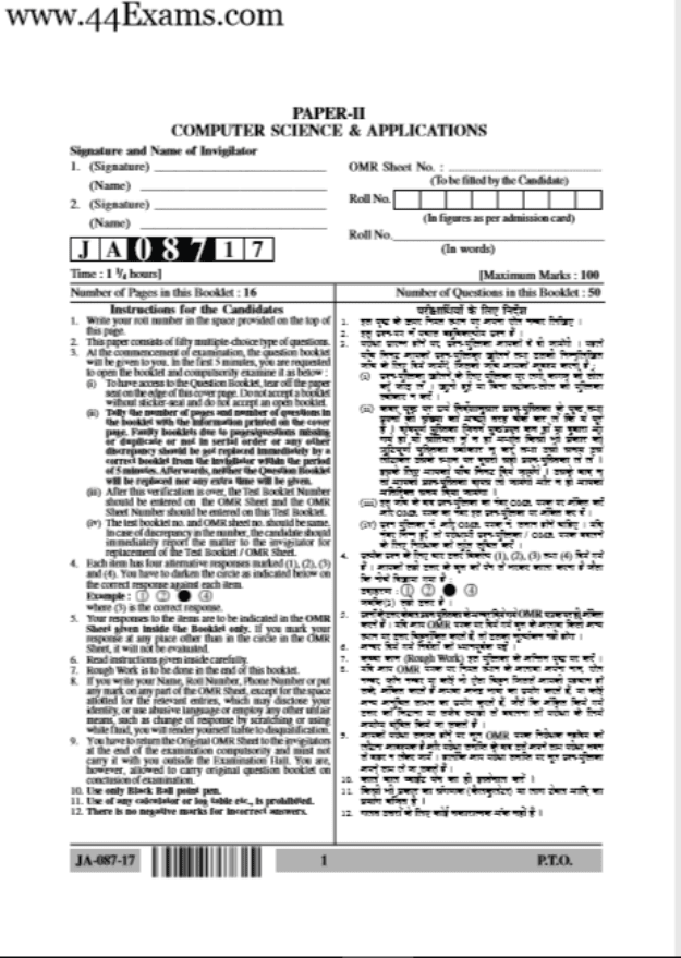 UGC-Net-Computer-Science-Old-papers-and-Notes-PDF-Book
