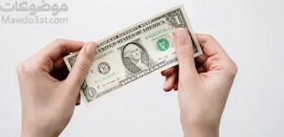 استثمار المال في البنوك