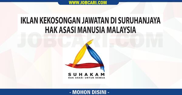 SUHAKAM JOBS