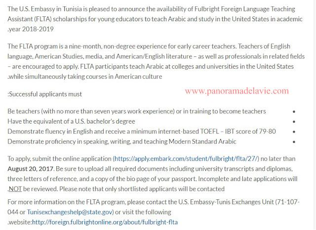 انتداب أساتذة للعمل بالولايات المتحدة